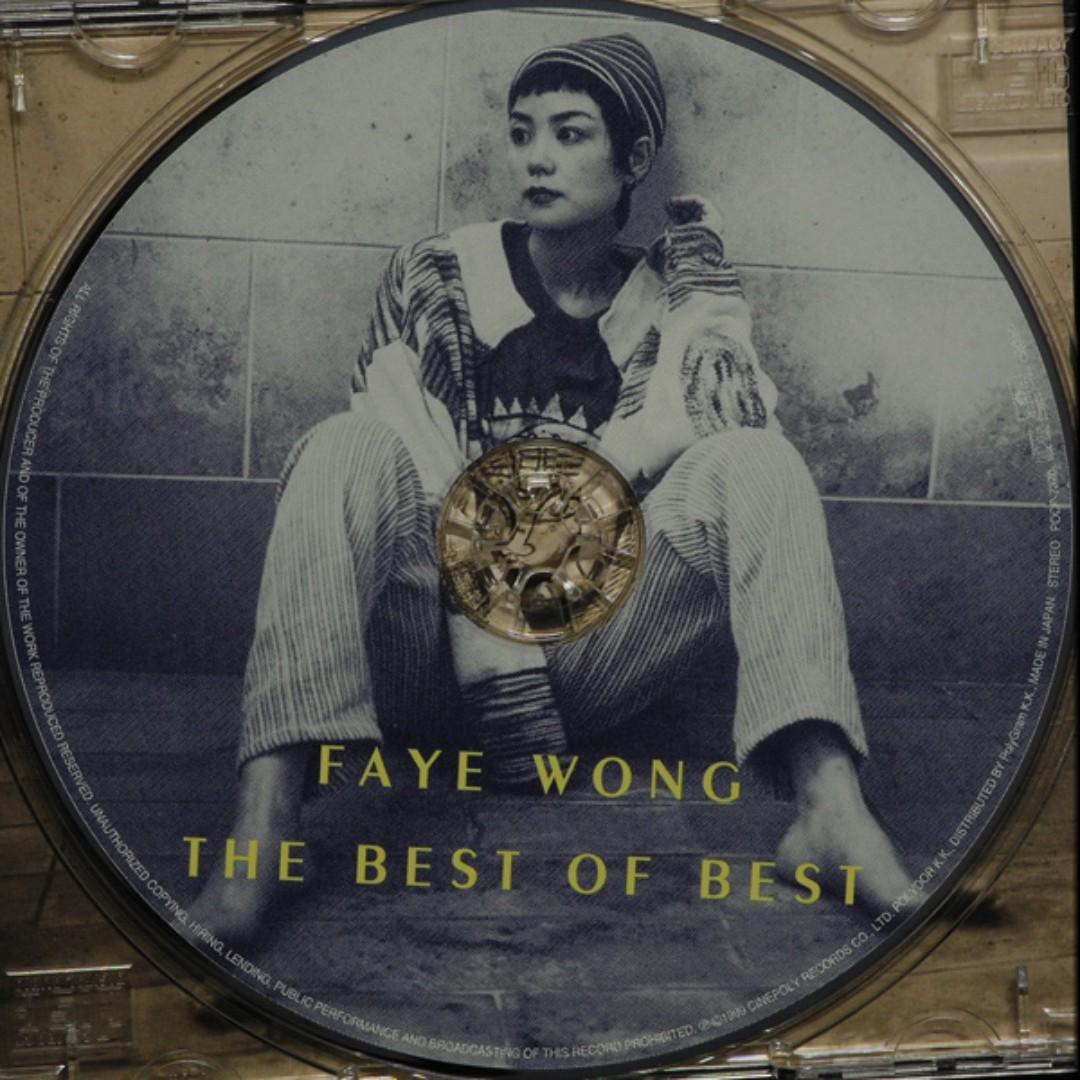 王菲 the best of best 日版 CD