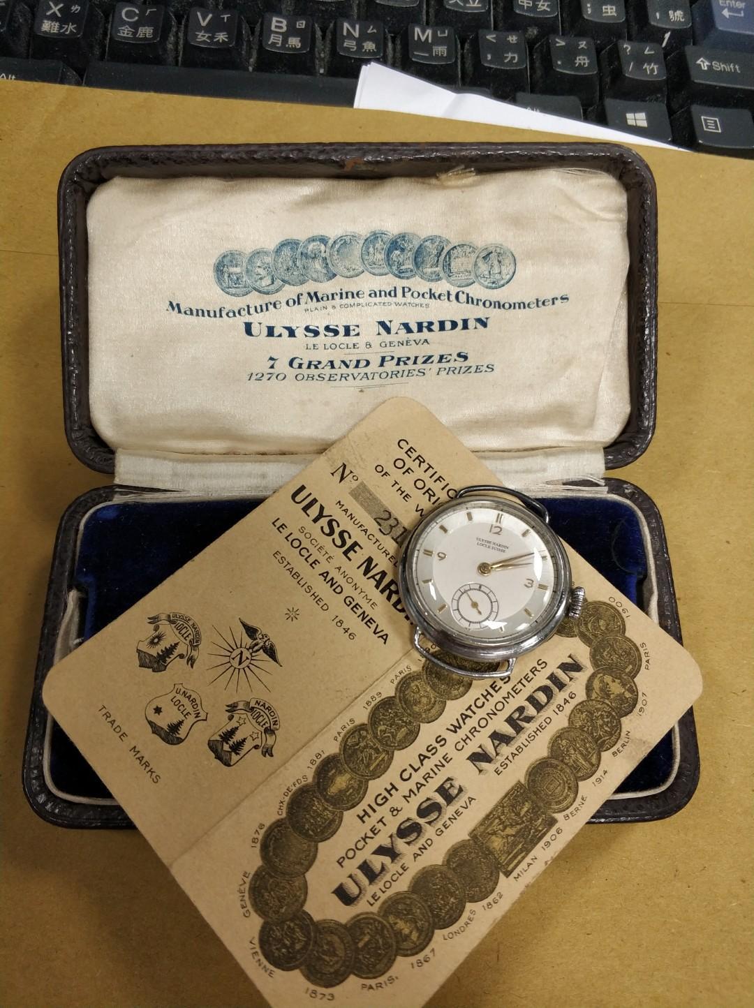 雅典 古董 錶 ulysse nardin