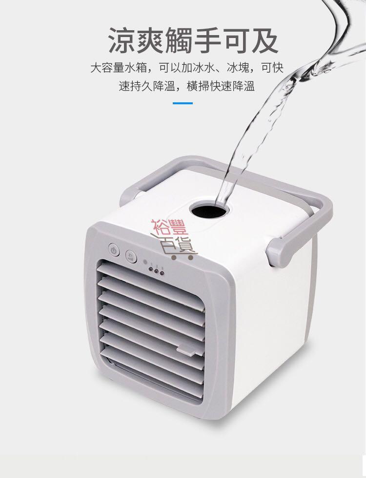 ACCES ICE可攜式負離子微冷氣