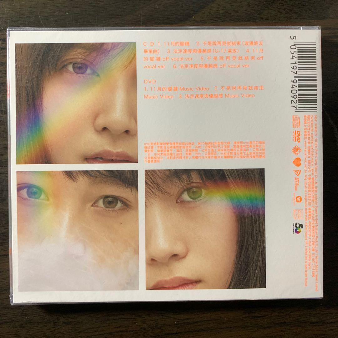 [全新]AKB48 CD 50th 11月的腳鏈 Type E 台版 初回限定盤 渡邊麻友 渡辺麻友