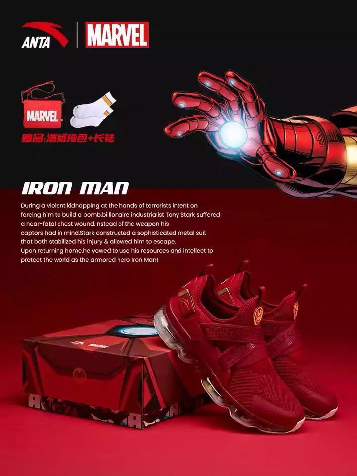 bd6562642056 BN Anta Ironman Basketball shoes