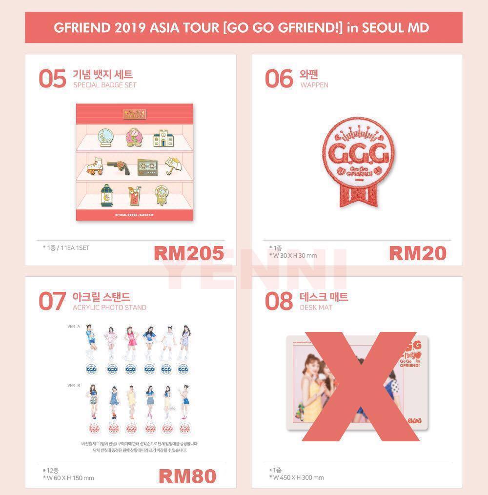 [CLOSED] GFRIEND Go Go Gfriend 2019 Asia Tour in Seoul Official Merchandise