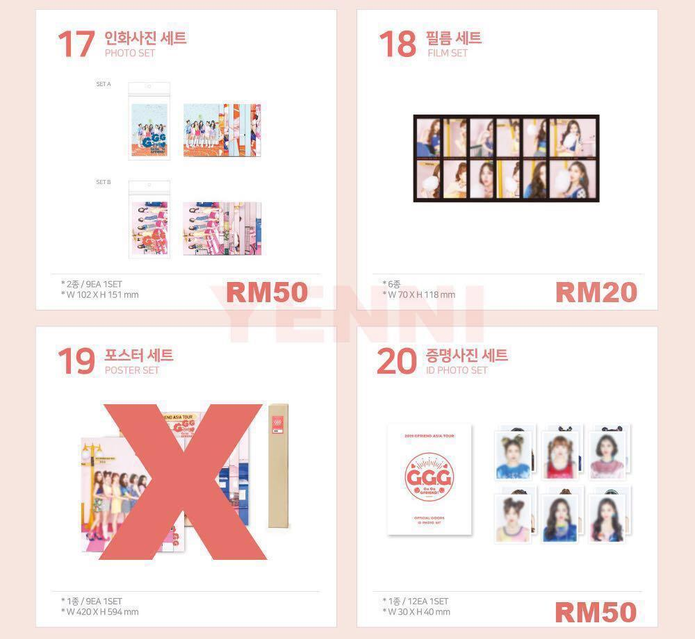 [CLOSED] GFRIEND Go Go Gfriend 2019 Asia Tour in Seoul Official Merchandise