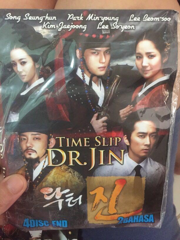 Dvd Film Korea TIME SLIP DR JIN