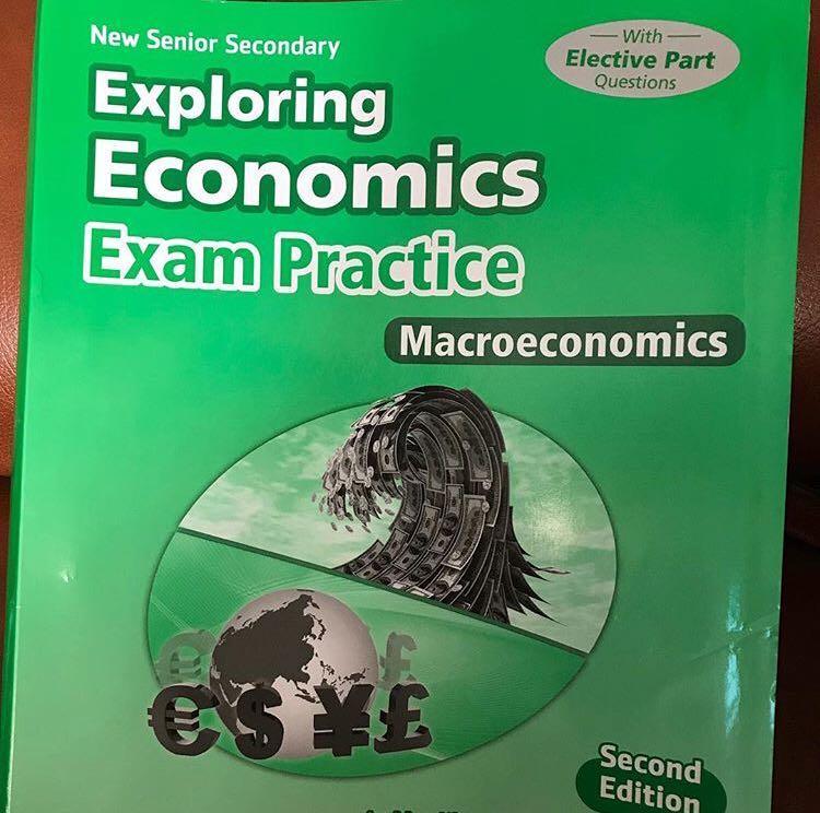 Econ Exam Practice (Macro)