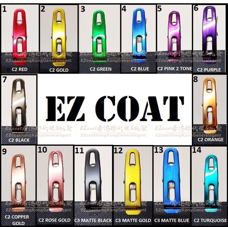 正貨EZ COAT (兩支平均$260支)