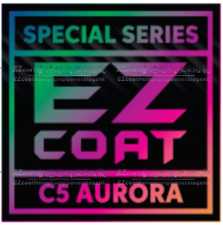 EZCOAT C5 AURORA