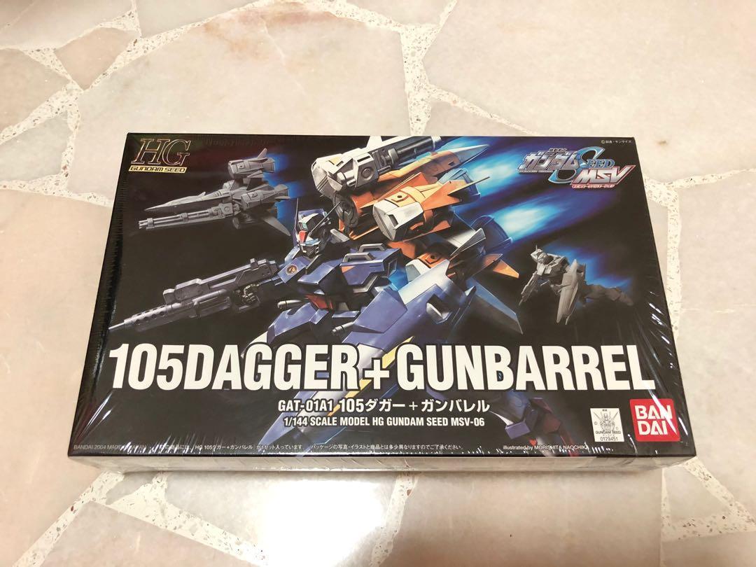 HG 1/144 105 dagger + gun barrel