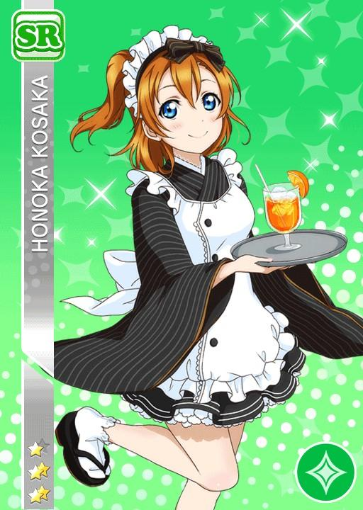 love live muse honoka kousaka maid cosplay size L second hand