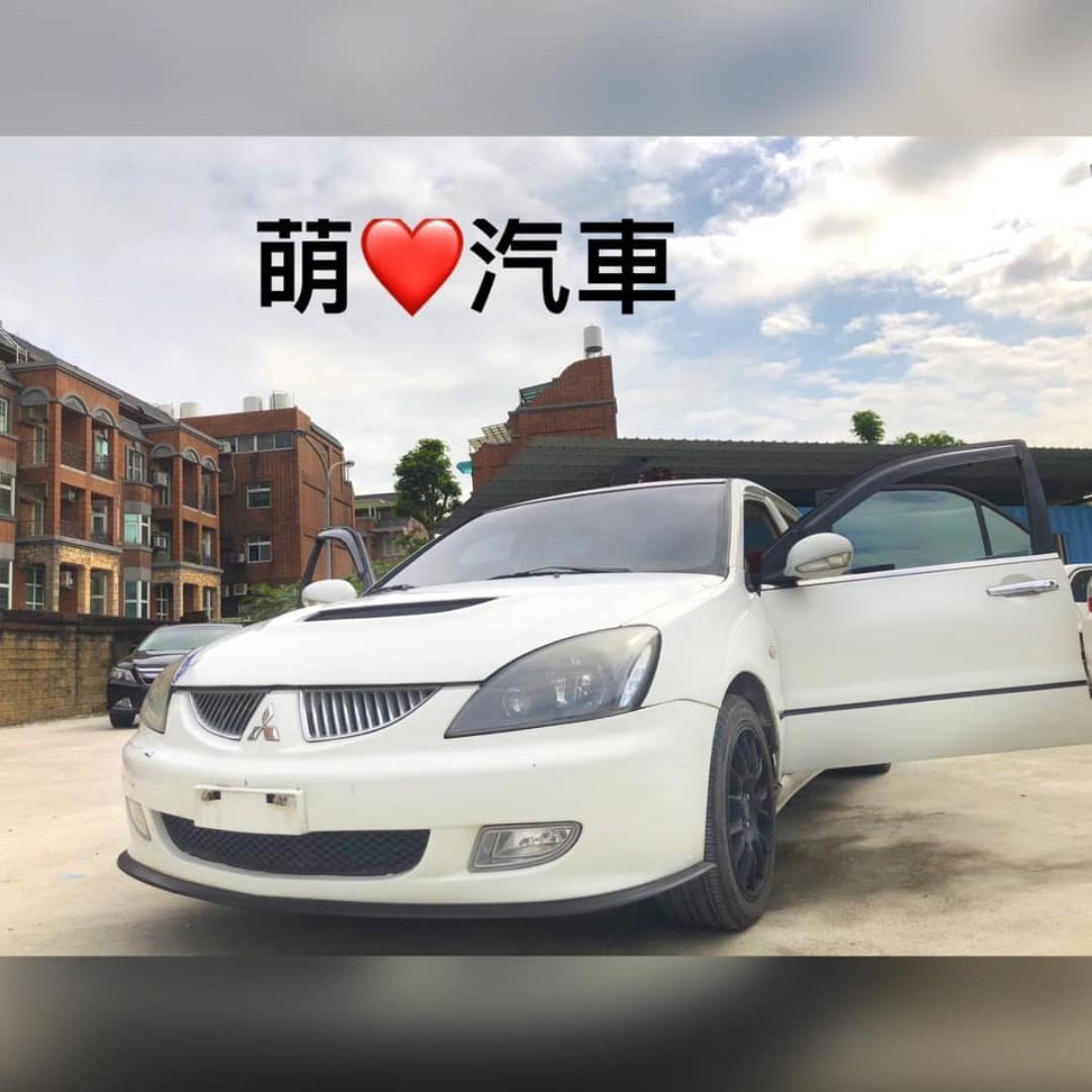 Mitsubishi- Virage只要你/妳喜歡有甚麼不可以?實車時價!有車不用怕!可視訊!