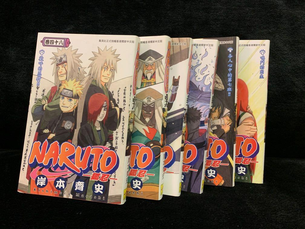 NARUTO 16-18, 26-48, 50-51, 54-55 漫畫 (可散買)