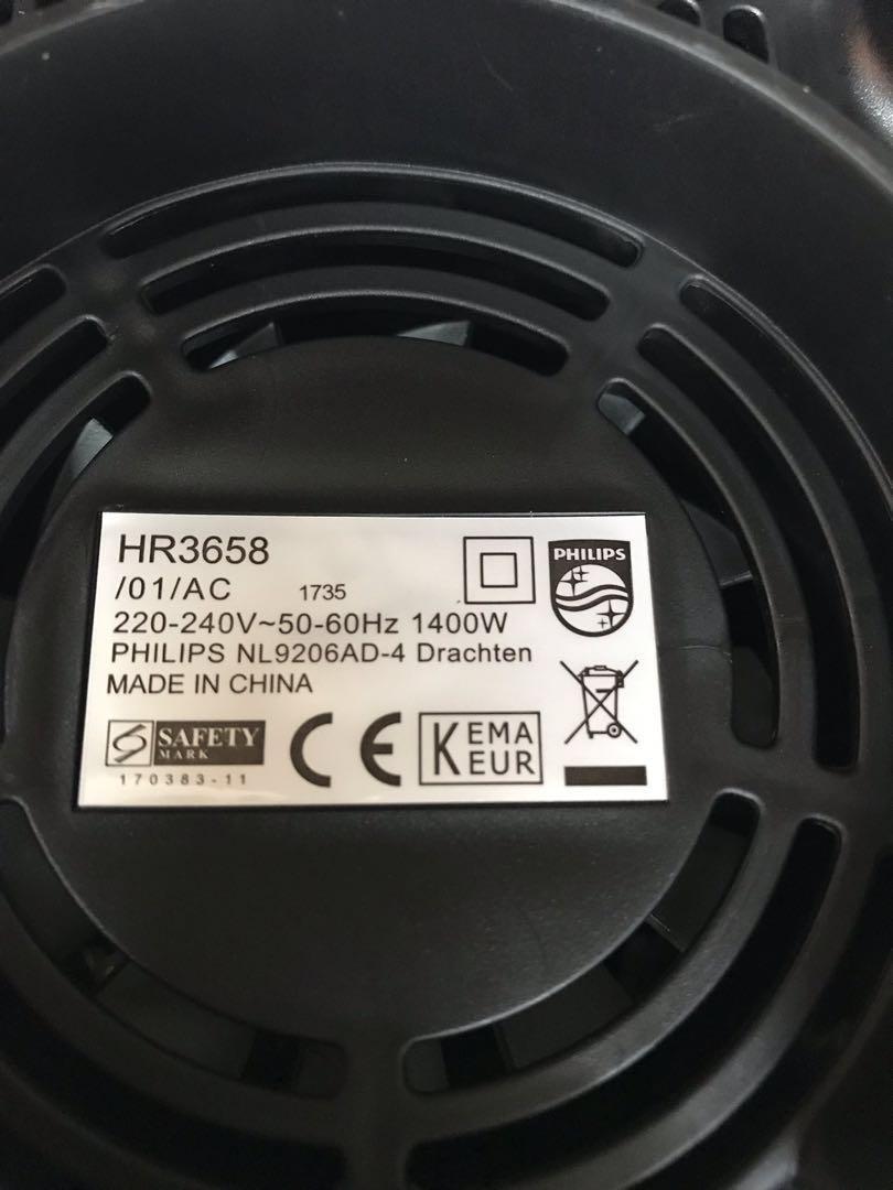 Philips blender 1400W