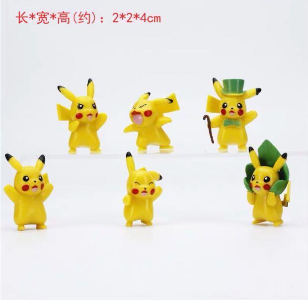 Pikachu cake figurine