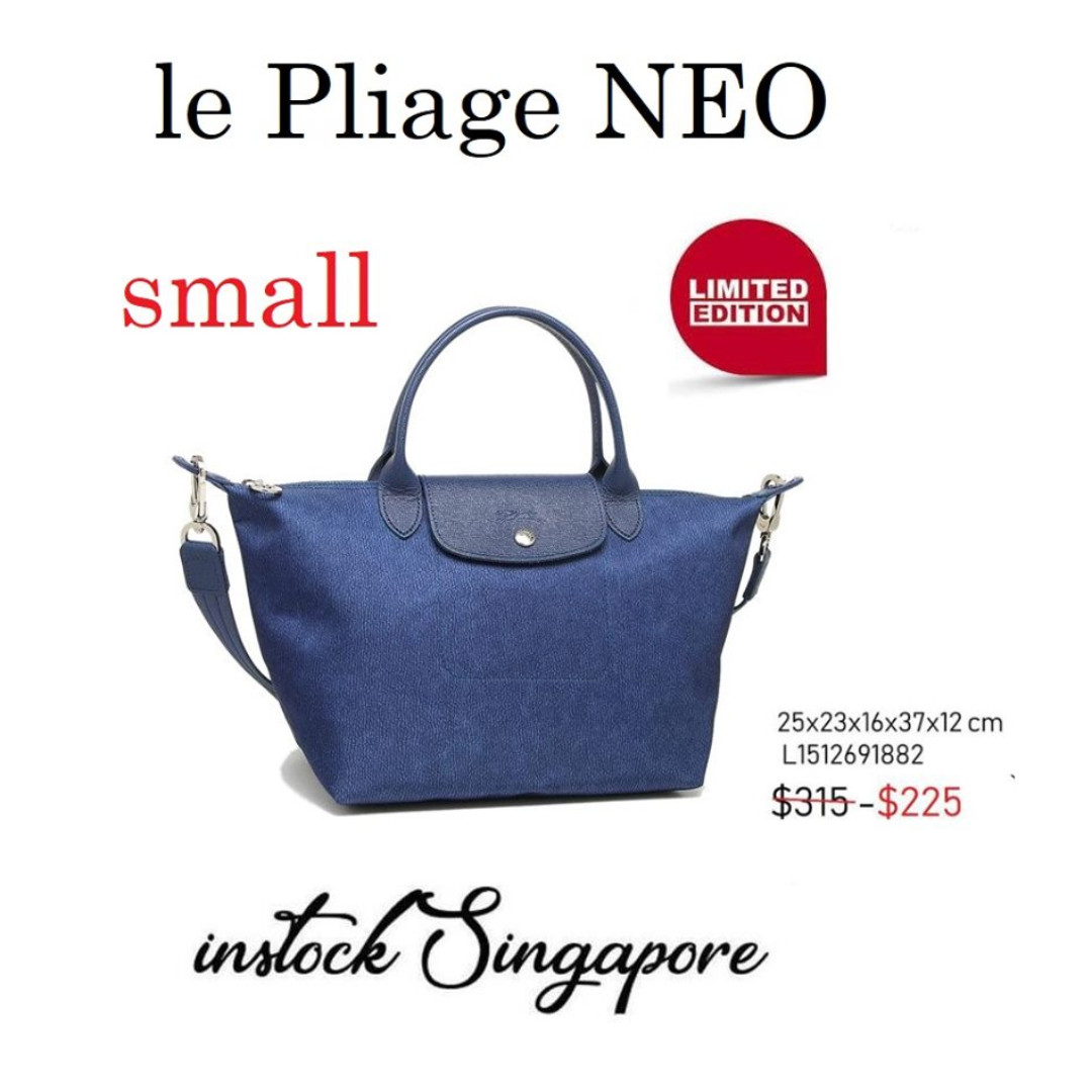 READY STOCK -AUTHENTIC - NEW Longchamp LE PLIAGE small long handle shopping bag 2605 --- 25x25x14 cm or 28x25 cm