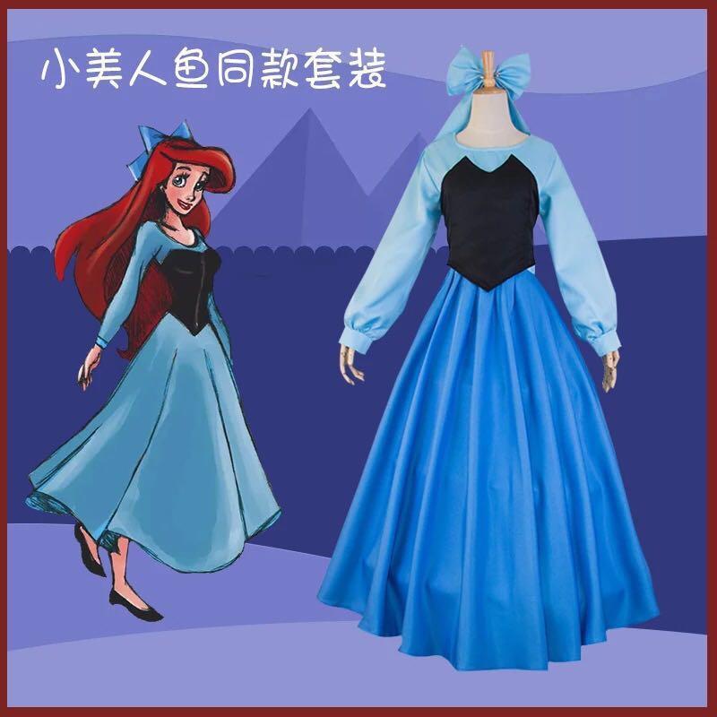 [Rental 租借] 小美人鱼Cos服 little mermaid costume [Good Quality]