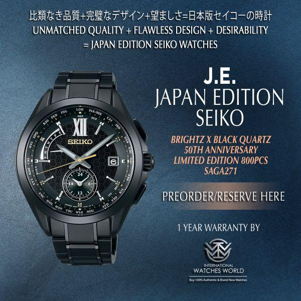 SEIKO JAPAN EDITION BRIGHTZ X BLACK QUARTZ 50TH ANNIVERSARY LIMITED EDITION 800PCS SAGA271