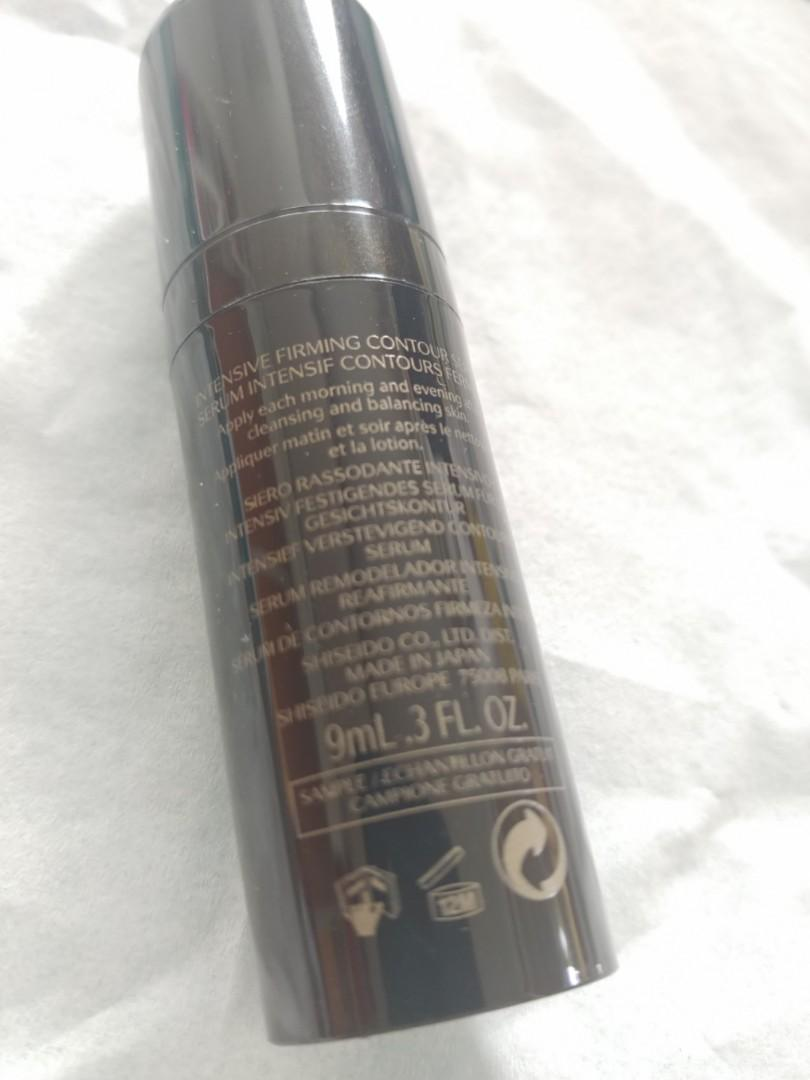 SHISEIDO Future Solution 緊緻再生精華 9ml serum