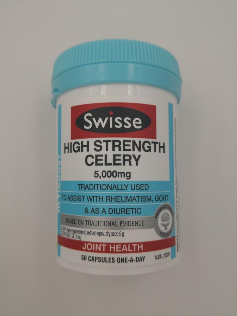 (關節炎風濕痛)Swisse 高濃度西芹籽50粒High Strength Celery緩解關節炎風濕痛痛風症狀到期日2020年