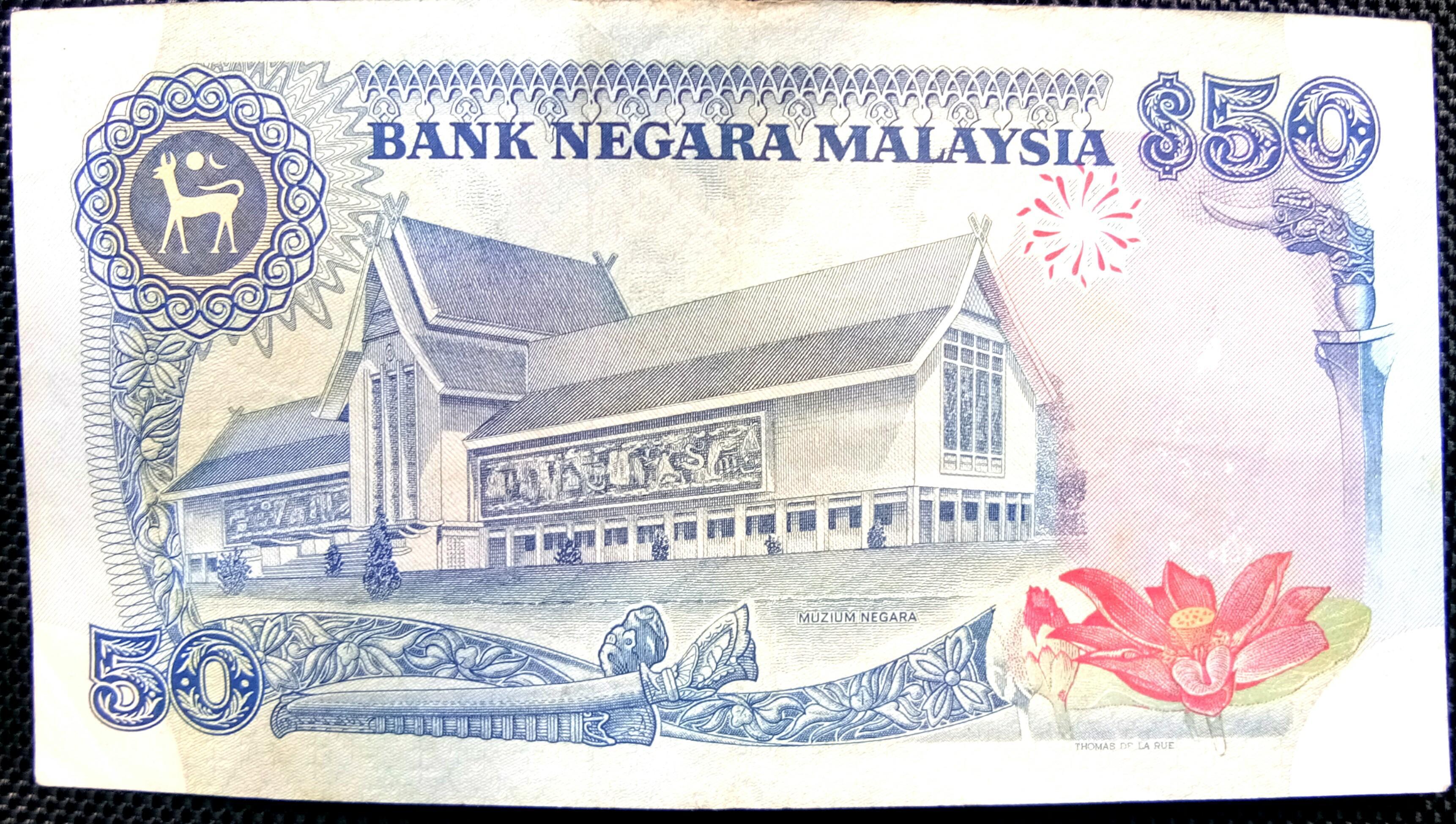 VM 22 3333 2 RM50 Old Banknote Tan Sri Abdul Aziz bin Haji Taha Gabenor ke 3, 5 Tahun Julai 1980 Jun 1985, Wang Kertas Lama 50 ringgit number 2233332