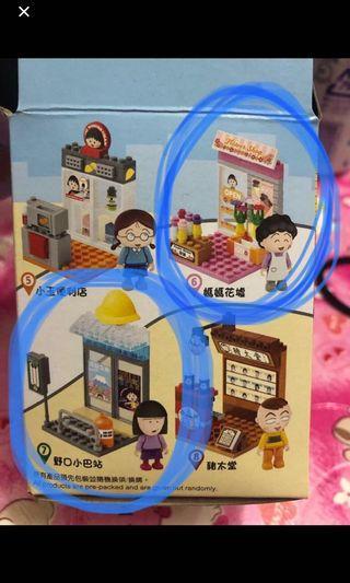 7-11 櫻桃小丸子 媽媽花墟 野口小巴站 每款只有一套 全新 只開盒 未拆袋