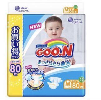 大王 阿福狗 M80 黏貼型尿布