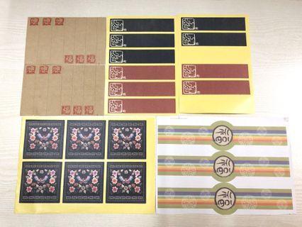 33枚 烘焙 包裝 封口貼 福字系列