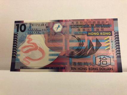 2014年10元(適合出生日期17/01/81)