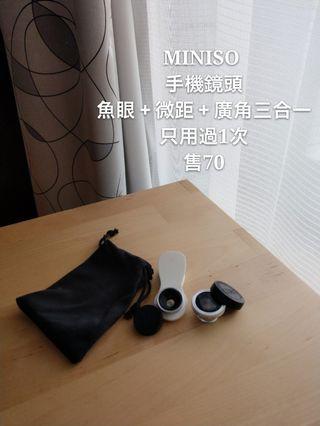 MINISO手機相機鏡頭