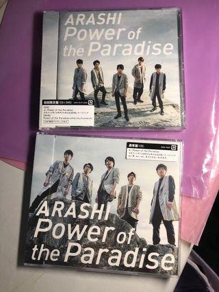 Arashi 嵐 power of the paradise 日版