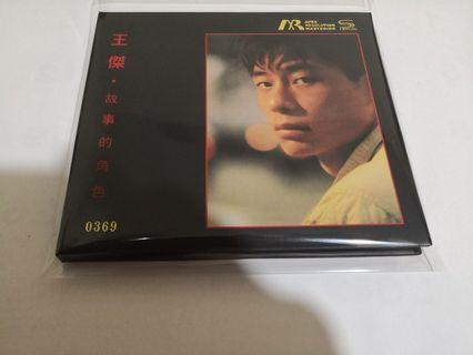 王傑故事的角色日本制造APEX-SHMCD双編號版。
