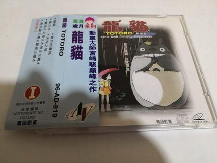 龍貓,宮崎駿電影粤語配音