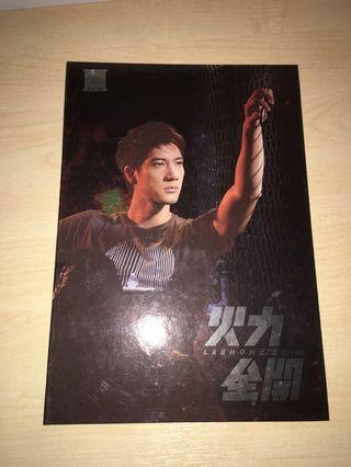 Lee Hom 火力全开 Collectible