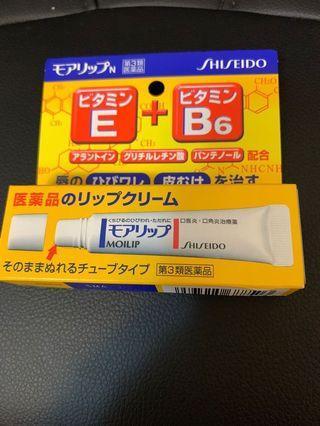 🚚 資生堂 唇炎 E +B6 護唇膏 全新