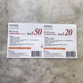 Physiogel skincare Mannings $20 + $50 voucher