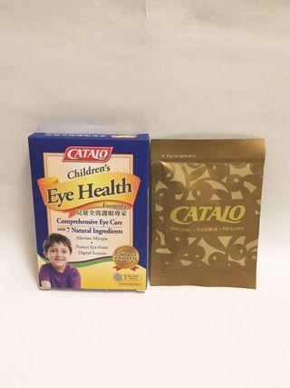Catalo children's eye health formula 兒童全效護眼專家3片裝, exp. 21/1/2020