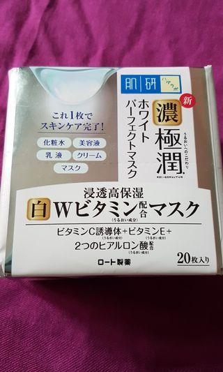 肌研極潤高機能多效亮白面膜(20片入)