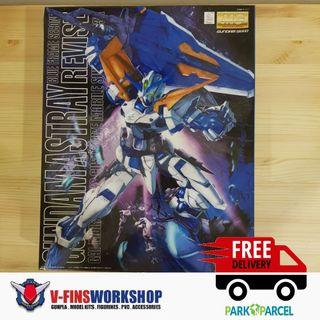 MG Astray Blue Frame Second Revise