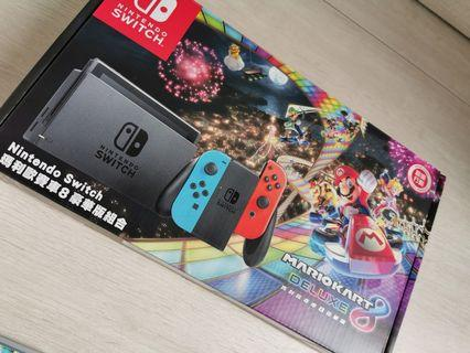 Nintendo Switch (Mario Kart 8 Pack)