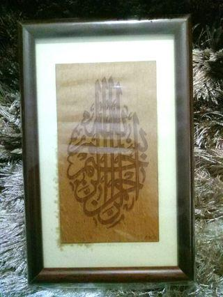 Arch Islamic Wood Craft
