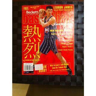 🚚 美國職籃NBA 籃球卡 球員卡 BECKETT 雜誌 姚明 YAO MING封面