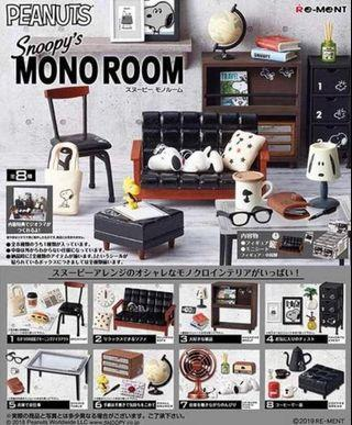 NEW! Japan Rement Snoopy Mono Room