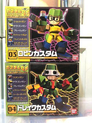 絕版模型 兩盒