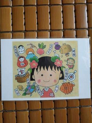 Postcard Chibi maruko chan