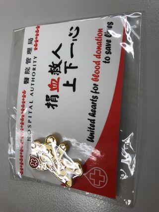 紅十字會捐血贈品 - 別針