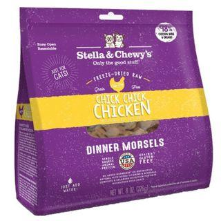 Stella & Chewy's Cat Freeze-Dried Chick Chick Chicken Dinner Morsels 18oz