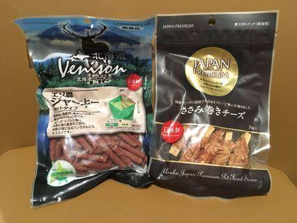 狗零食 日本製 Japan Premium Vension