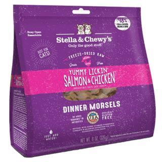 Stella & Chewy's Cat Freeze-Dried Yummy Lickin' Salmon & Chicken Dinner Morsels 18oz
