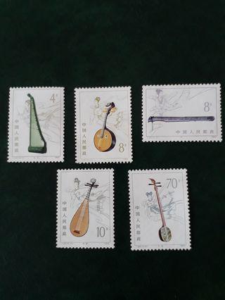 China Stamp 1983 set 5v Mnh
