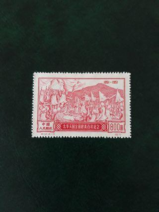 China Stamp 1951 Mnh