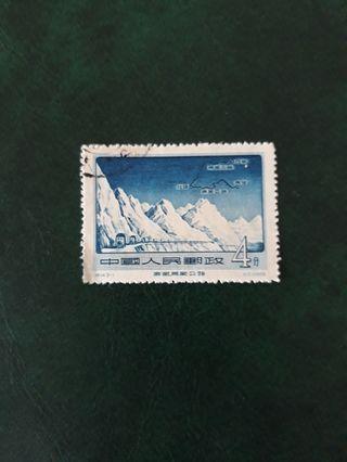 China Stamp 1956